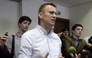 В России заблокировано видео последнего слова Навального