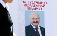 ЕС официально ослабил санкции против Беларуси