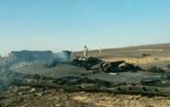 Крушение российского самолета: первые фотографии