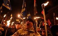 На день защитника националисты проведут марш в Киеве