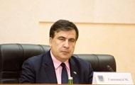 В Грузии взялись за гражданство Саакашвили