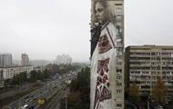 В Киеве появился рекордный мурал на многоэтажке