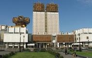 В Москве произошел взрыв в здании РАН – СМИ