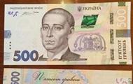 НБУ показал новую банкноту в 500 гривен