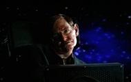 Хокинг назвал сроки техногенной катастрофы