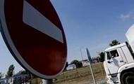 Киев разъяснил новые правила транзита через РФ