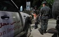 Мощный взрыв прогремел в центре Кабула