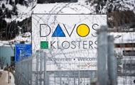 Порошенко посетит экономический форум в Давосе