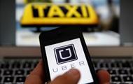 Таксисты в Будапеште протестуют против сервиса Uber