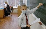 В ДНР из-за гриппа продлили каникулы в школах