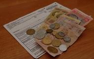 В Киеве хотят повысить тарифы на тепло