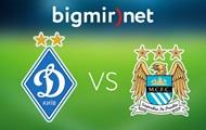 Динамо Киев - Манчестер Сити: Онлайн трансляция матча Лиги чемпионов