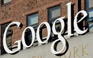Google ����� �������� � ����������� ����������
