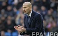 Зидан: Это была лучшая игра с тех пор, как я возглавил Реал