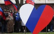 Bild: Москва установила полный контроль над ЛДНР