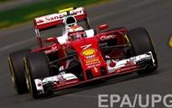 Формула-1: Онлайн трансляция гонки на Гран-при Австралии