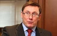 Луценко: Я не стремлюсь стать генпрокурором