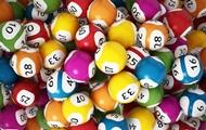 Канадец выиграл в лотерею $38 млн
