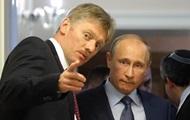 Путин заработал меньше Пескова в 2015 году