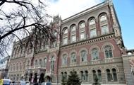 Украинцы за месяц забрали из банков 6,5 миллиардов