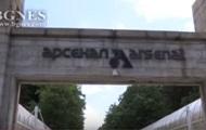 В Болгарии произошел взрыв на оружейном заводе