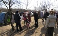 В Киеве на Лысой горе поселился цыганский табор