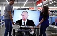 В Латвии запрещено вещание телеканала