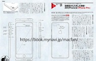 В сети появились чертежи iPhone 7 - СМИ
