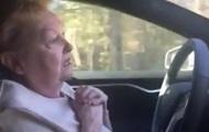 Видеохит: реакция бабушки на Tesla с автопилотом