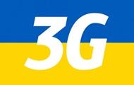 ��� ���������� ���������� 3G
