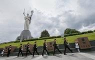Как в Киеве отметят День победы над нацизмом (онлайн)