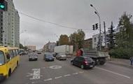 В Киеве на два дня перекроют центральные улицы