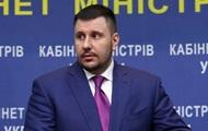Клименко ответил на обвинения по