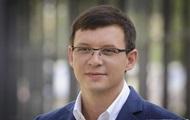 Нардеп Мураев вышел из фракции Оппозиционного блока