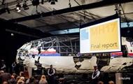 Нидерланды осенью опубликуют результаты расследования крушения Боинга