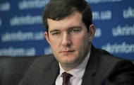 У зама Луценко украли кошелек с крупной суммой - СМИ