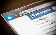 В сети появились данные 100 миллионов аккаунтов ВКонтакте - СМИ
