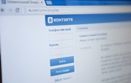 ВКонтакте отрицает взлом базы данных пользователей