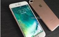 ������� ���� ������ ������ iPhone 7