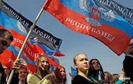 Чешских депутатов пригласили на открытие