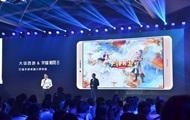 Huawei выпустила огромный фаблет Honor Note 8