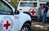 Красный Крест отправил гумпомощь на Донбассс
