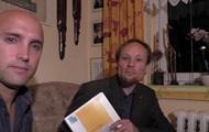 Немецкие журналисты пожаловались в полицию на Грэма Филлипса