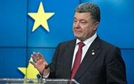 Порошенко: Киев готов расследовать дело Манафорта