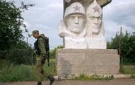 Россияне стали меньше опасаться войны с Украиной - опрос