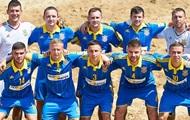 Сборная Украины выиграла чемпионат Европы-2016