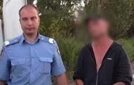 В Киеве задержан серийный убийца