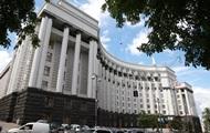 22 сентября Кабмин рассмотрит изменения в госбюджет-2016