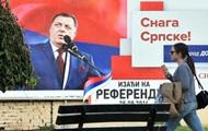 ЕС признал недействительным референдум в Республике Сербской