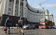 Кабмин огласил список объектов для приватизации